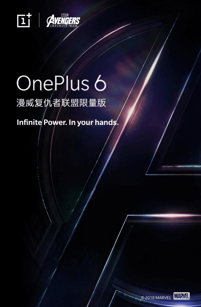 Locandina riferita all'edizione limitata di OnePlus 6 Avengers Edition