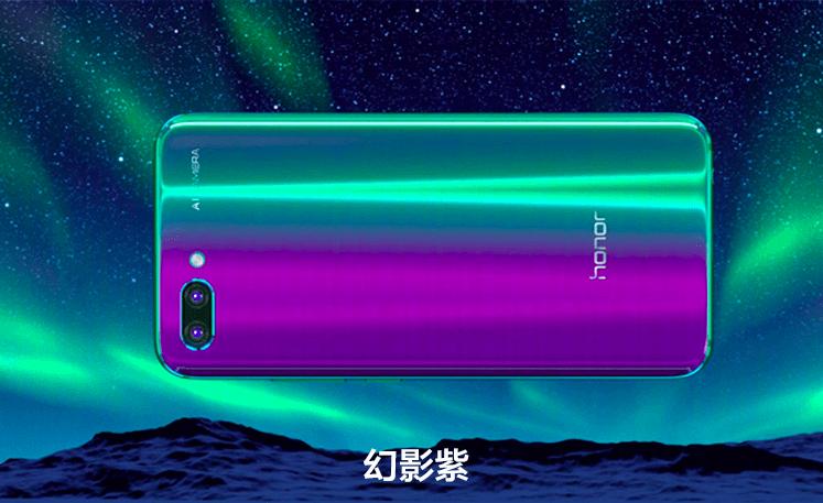 Presentato ufficialmente in Cina Honor 10