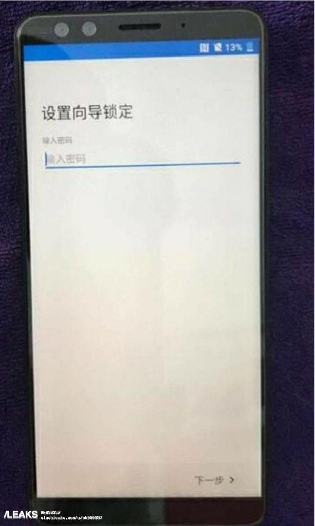 HTC U12 nella configurazione iniziale | Evosmart.it