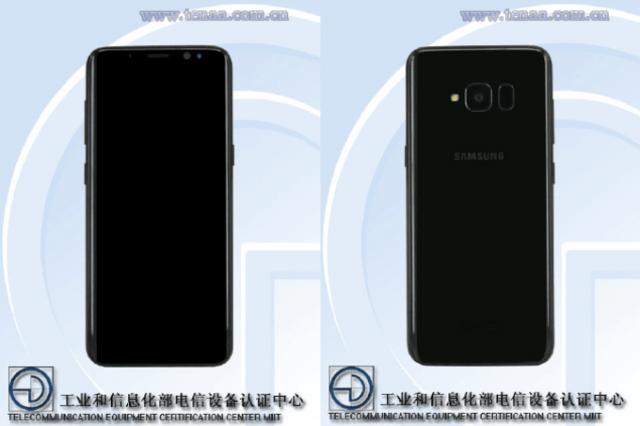 In arrivo una variante Lite di Galaxy S8?