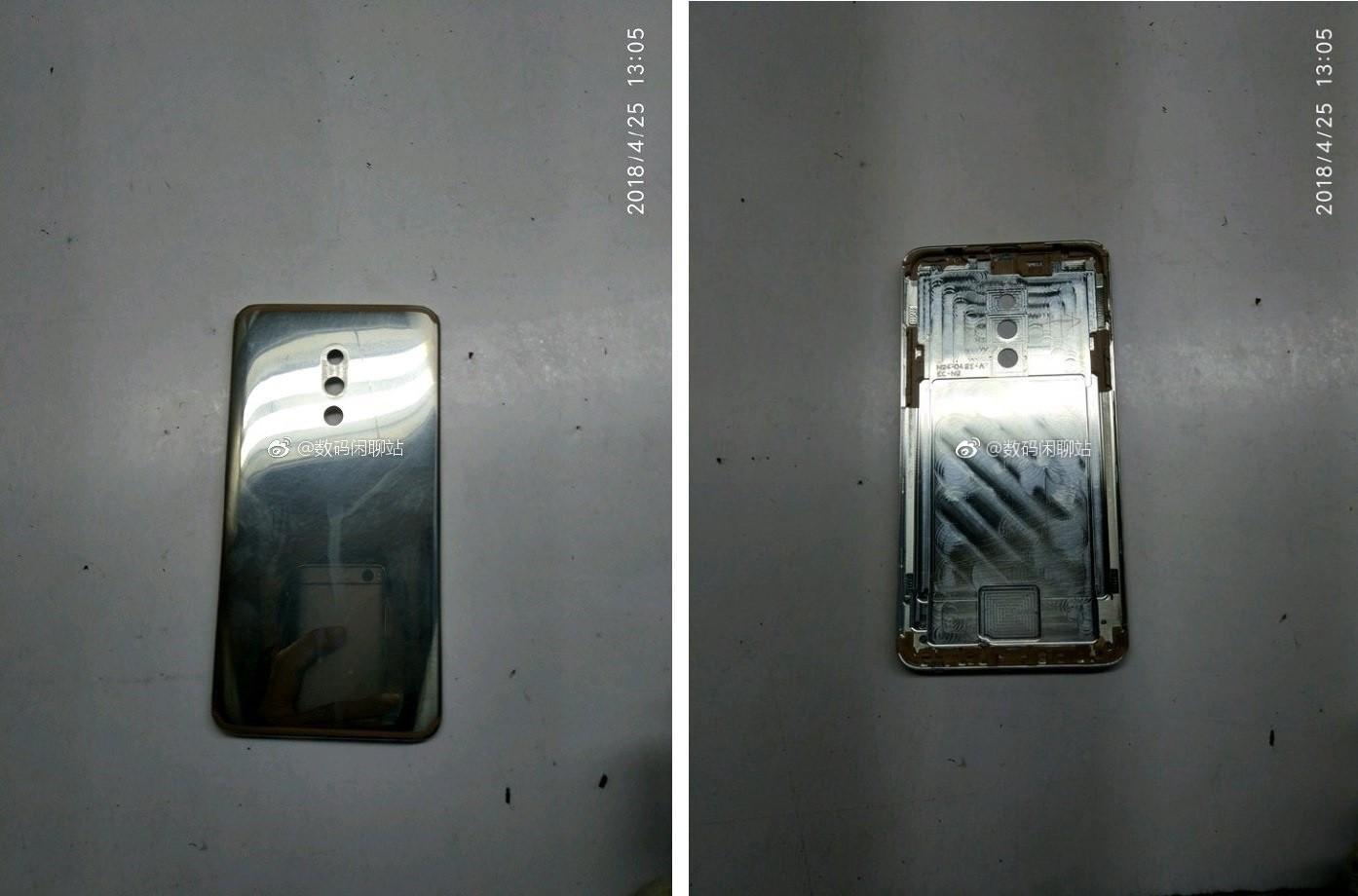 Meizu 16 backcover