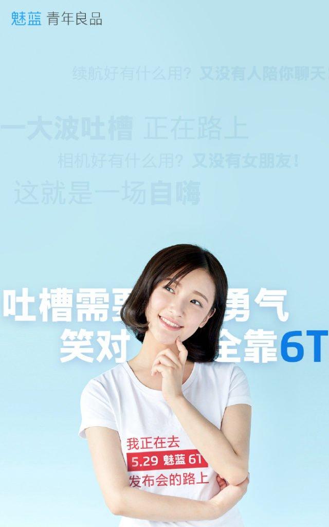 Meizu M6T teaser