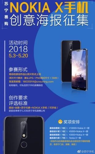 Nokia X, confermato design e nome del dispositivo