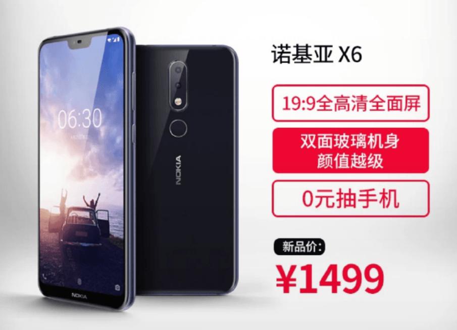 Svelato il prezzo di Nokia X6 in Cina | Evosmart.it