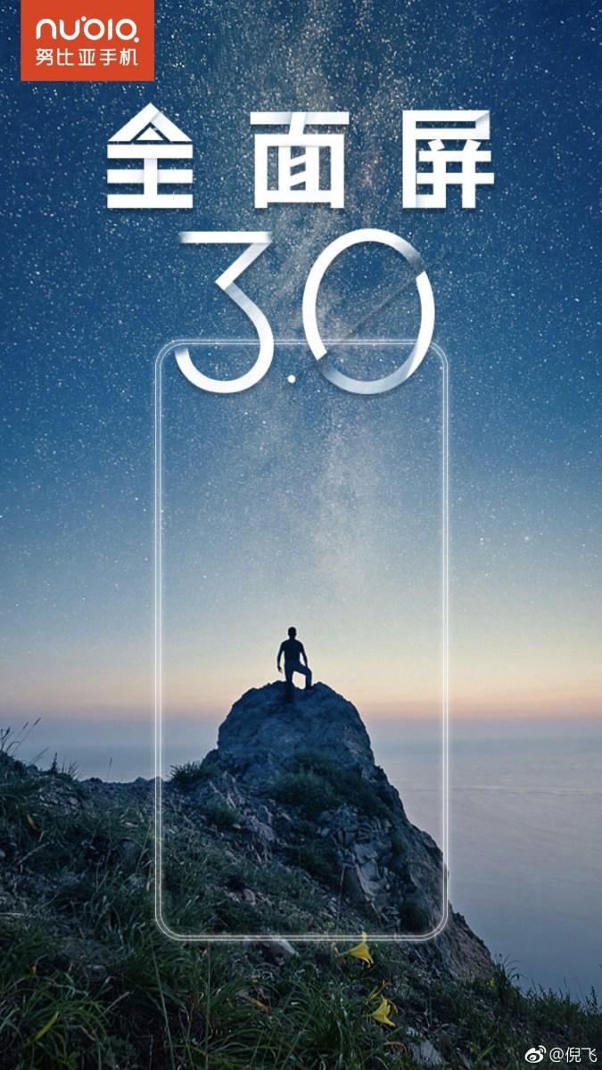 In arrivo un display Full screen 3.0 per Nubia Z18