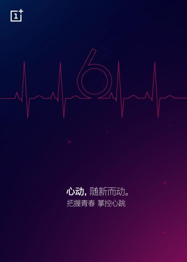 Sensore di battito cardiaco su OnePlus 6?