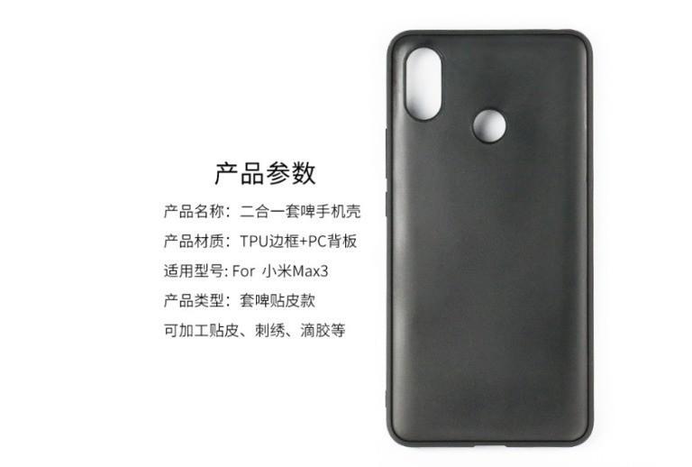 Xiaomi Mi Max 3 Cover TPU