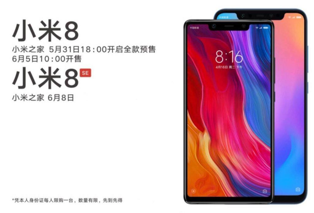 Vediamo gli altri prodotti presentati oggi da Xiaomi.