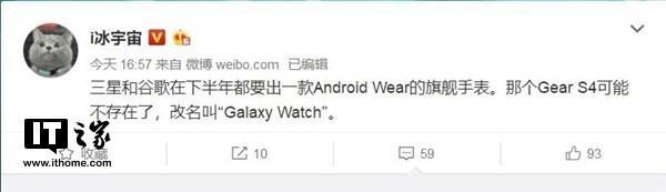 Samsung è al lavoro con Google per uno smartwatch con Wear OS