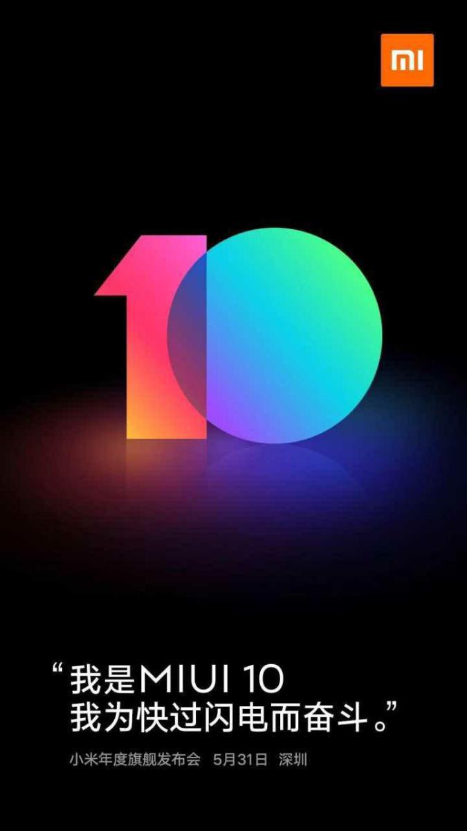 MIUI 10 teaser poster
