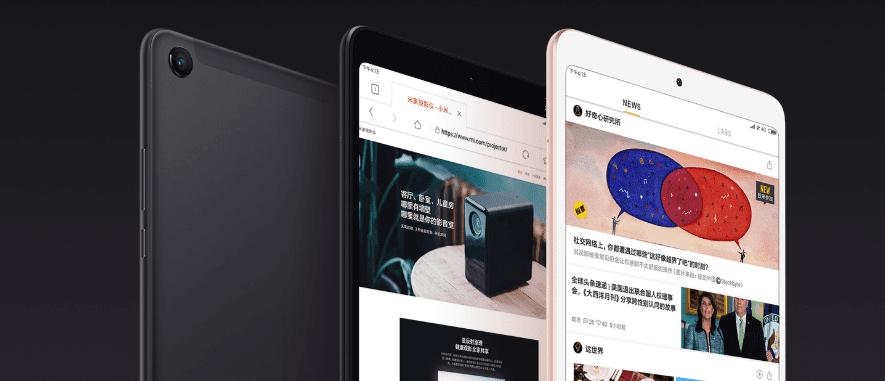 Xiaomi Mi Pad 4: un tablet compatto da 8 pollici