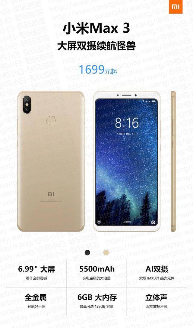 Un leak rivela il prezzo di Xiaomi Mi Max 3