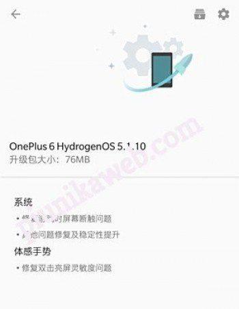 In arrivo un aggiornamento per risolvere il battery drain di OnePlus 6   Evosmart.it