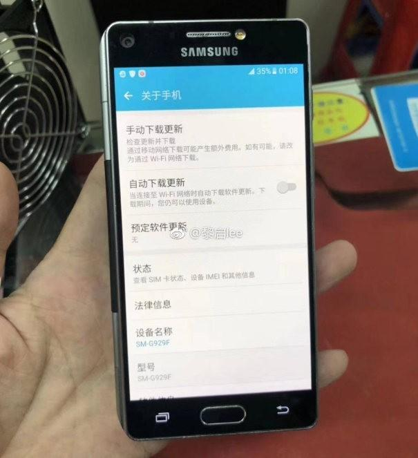 Ecco come sarebbe potuto essere il primo smartphone pieghevole di Samsung | Evosmart.it