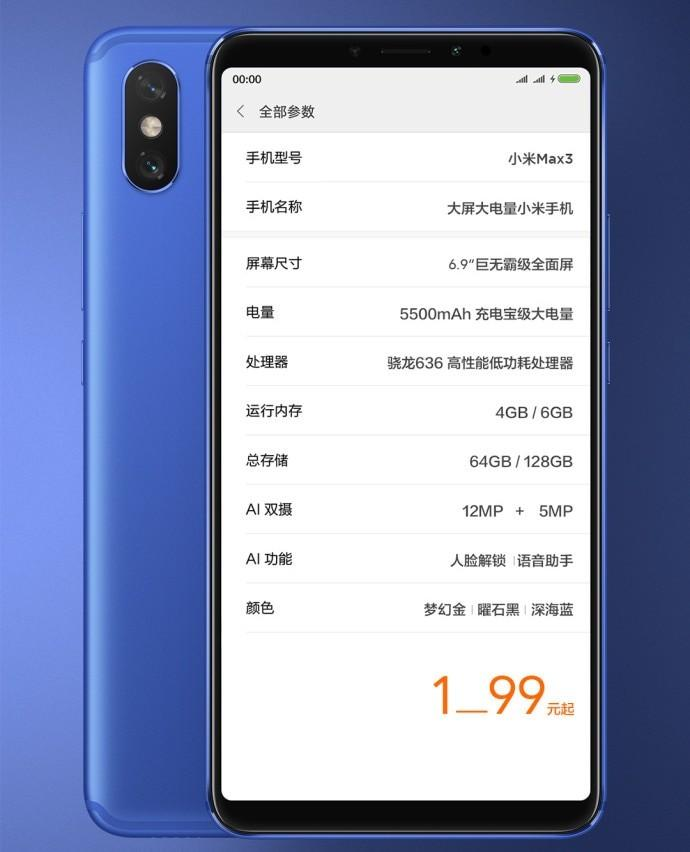 Xiaomi Mi Max 3 - dettagli