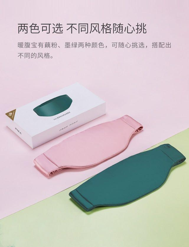 Fascia Xiaomi | Evosmart.it