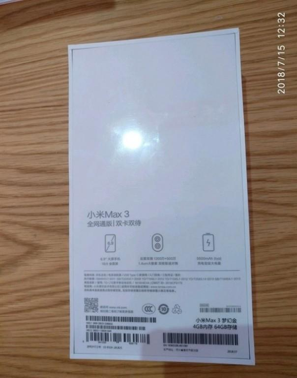 Xiaomi Mi Max 3, nuovi leak confermano le sue specifiche tecniche | Evosmart.it