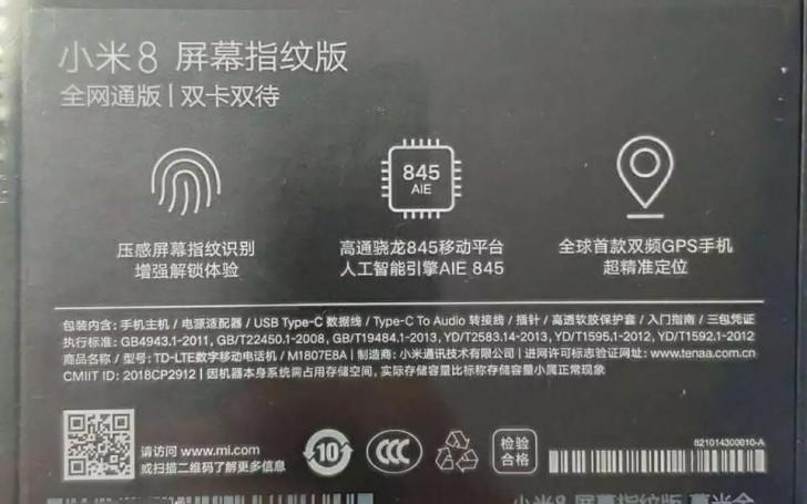 Mi 8 Screen Fingerprint Specifiche