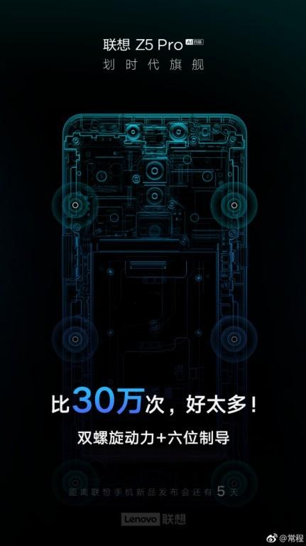 Il teaser che mette in evidenza la resistenza del sistema di fotocamera a scomparsa | Evosmart.it