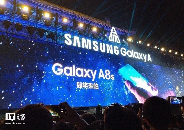 Teaser Galaxy A8s