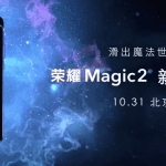teaser honor magic 2