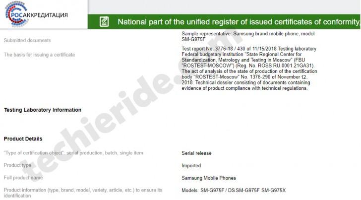 Galaxy S10 Plus certificazione russa