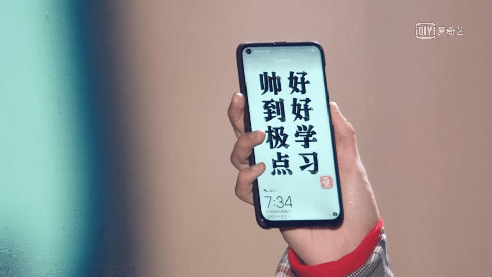 Huawei pronta ad anticipare Samsung con Nova 4? | Evosmart.it