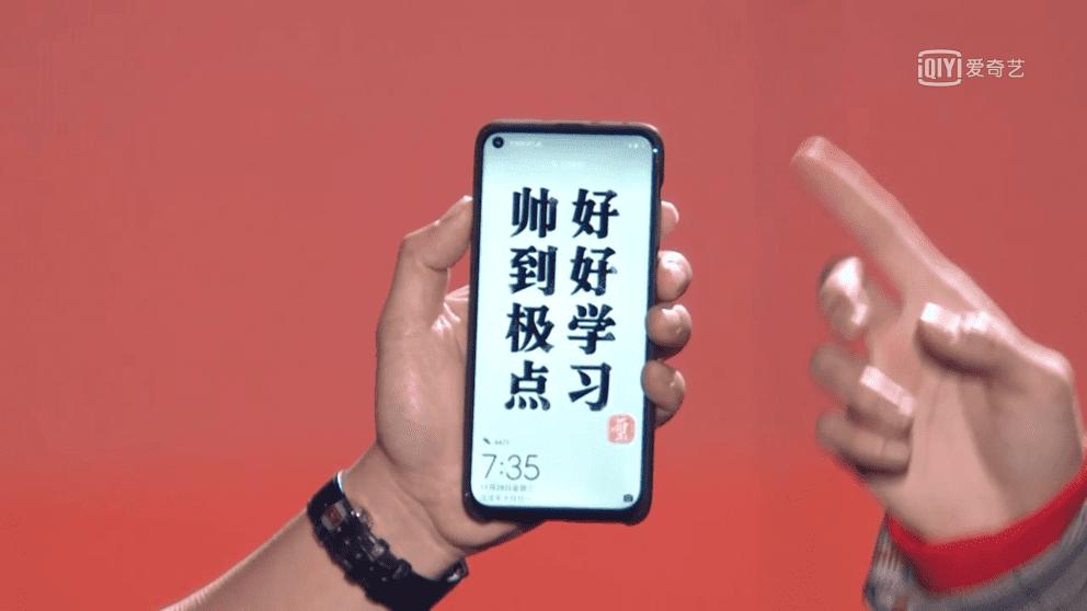 Huawei pronta ad anticipare Samsung con Nova 4?