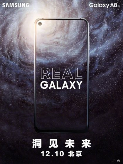 Samsung insegue Huawei: Galaxy A8s avrà un display con Infinty O?