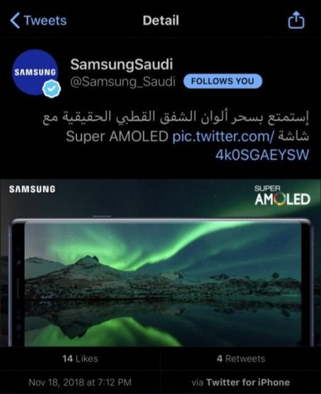 Samsung Nigeria usa iPhone su Twitter: account cancellato