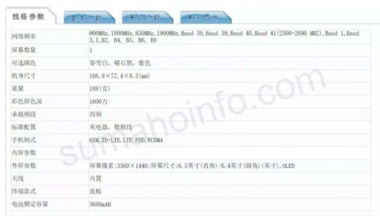 Xperia XZ4 appare al TENAA. Compare la variante da 8 / 256 GB | Evosmart.it