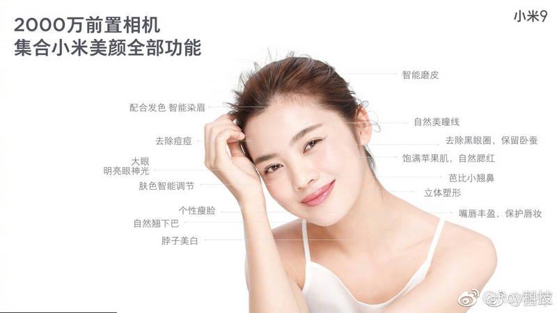Xiaomi Mi 9: svelate le specifiche complete della fotocamera