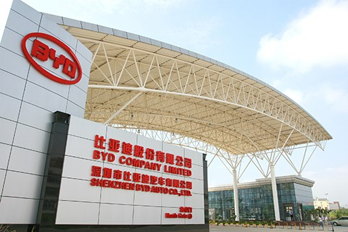 Xiaomi: un nuovo OEM per aumentare la produzione di Mi 9