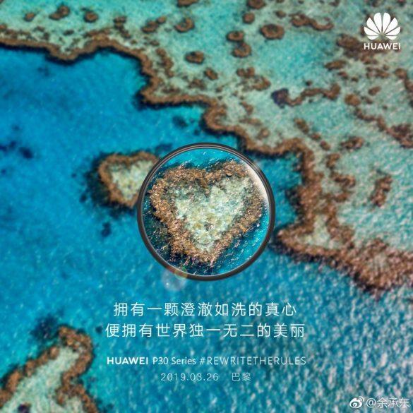 Huawei ci mostra lo zoom 10X di P30 Pro ma c'è il trucco | Evosmart.it