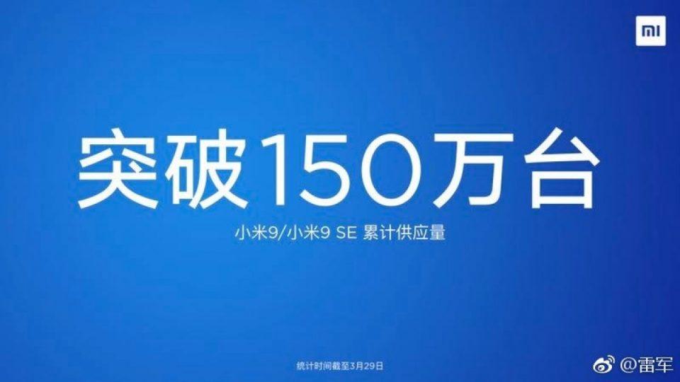 La famiglia Mi 9 (considerando anche la variante SE) ha raggiunto 1,5 milioni di unità vendute | Evosmart.it