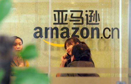 Amazon si ritira dal mercato cinese: la concorrenza è troppo forte