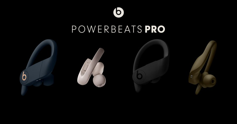 Le nuove PowerBeats Pro disponibili in preordine a breve !