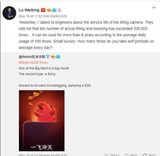 Lu Weibing Weibo K20 (2)