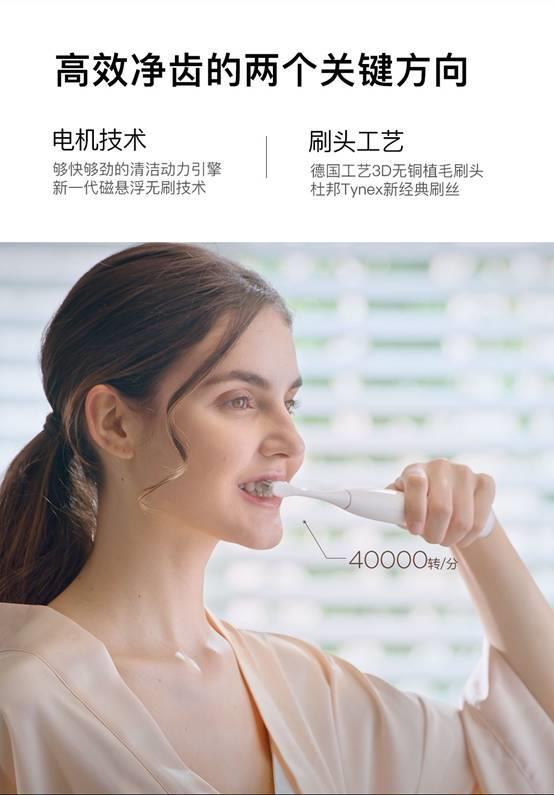 Oclean X : lo spazzolino Xiaomi con il display a colori