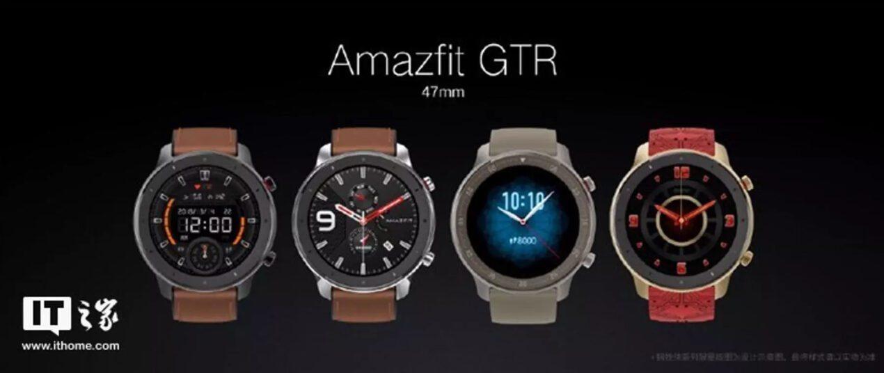 Amazfit GTR presentato ufficialmente in Cina: prezzi e caratteristiche