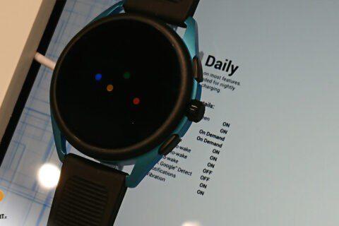 Daily Battery Mode | Evosmart.it