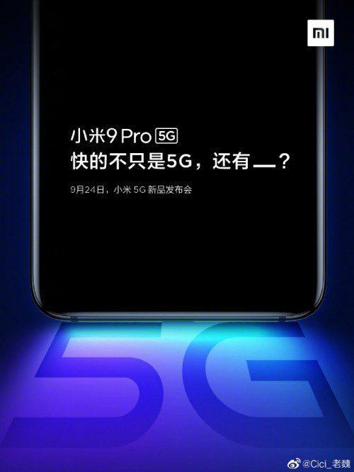 Mi 9 Pro 5G teaser