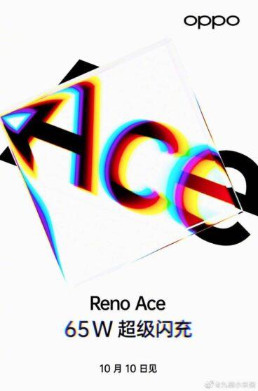 Oppo Ace Teaser