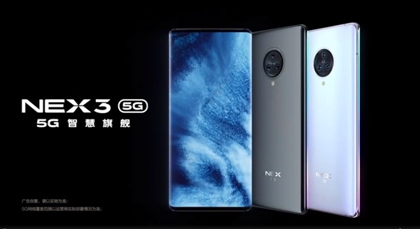 vivo nex 3 5g waterall display