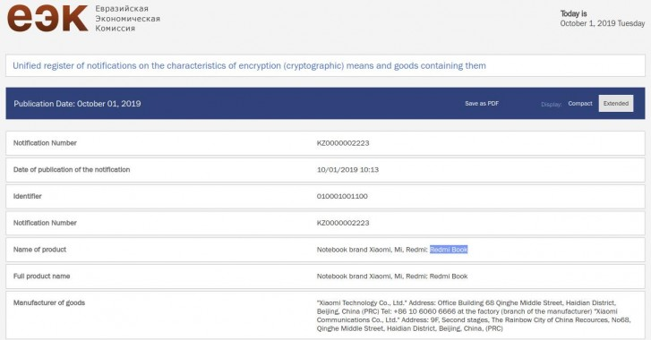 RedmiBook 14 certificazione europea