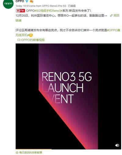 Oppo Reno 3 e Reno 3 Pro debutteranno insieme agli auricolari Enco Free