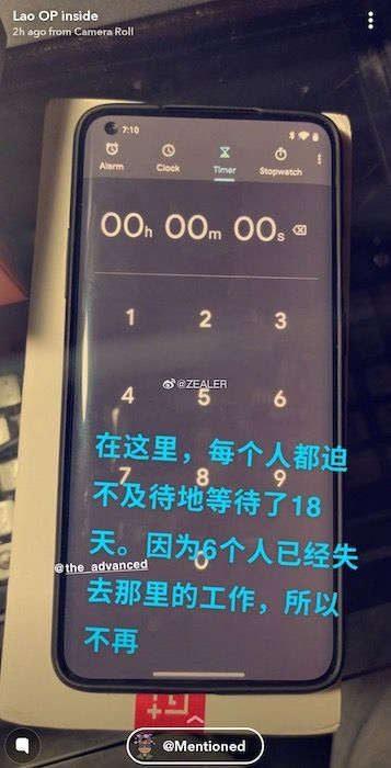 OnePlus 8 Pro : le prime immagini dal vivo