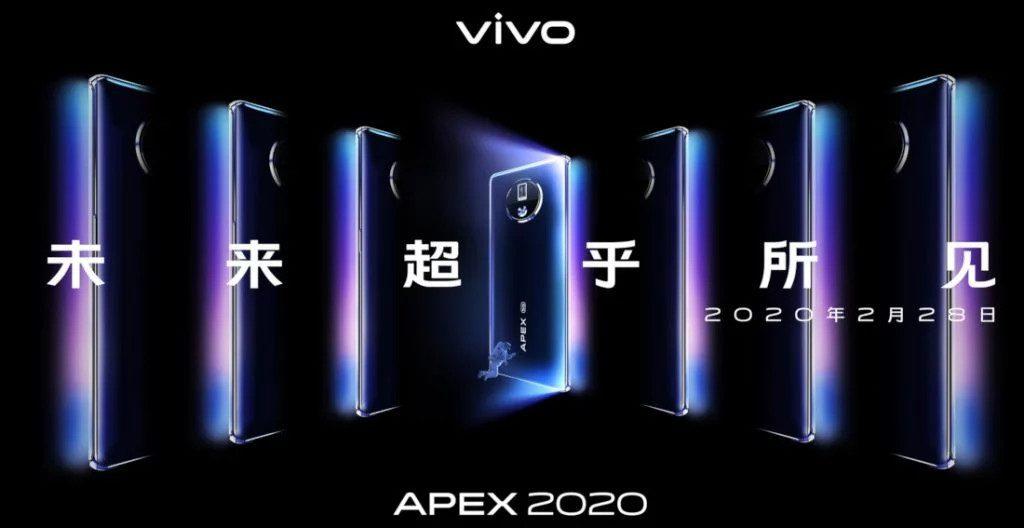 Vivo Apex 2020: annunciata la nuova data di presentazione