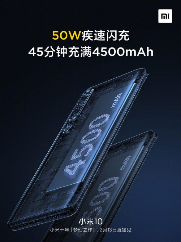 4500 mAh con supporto alla ricarica rapida a 50 W per Xiaomi Mi 10 | Evosmart.it