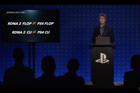 Differenze tra PS4 e PS5 | Evosmart.it